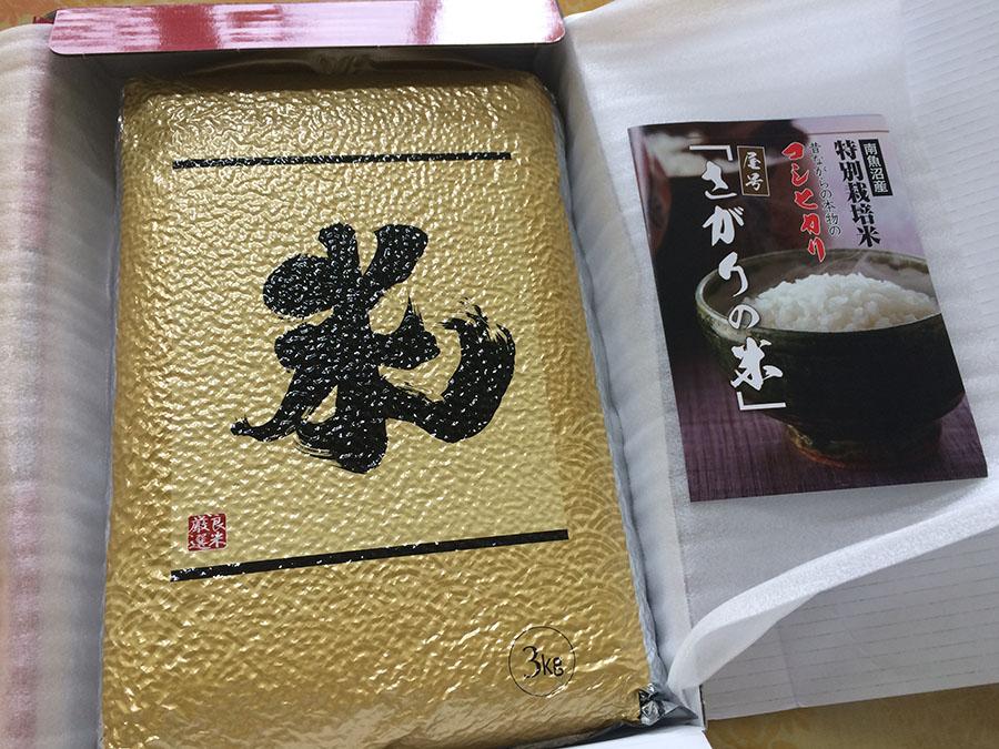 新潟から本場コシヒカリを送っていただきました