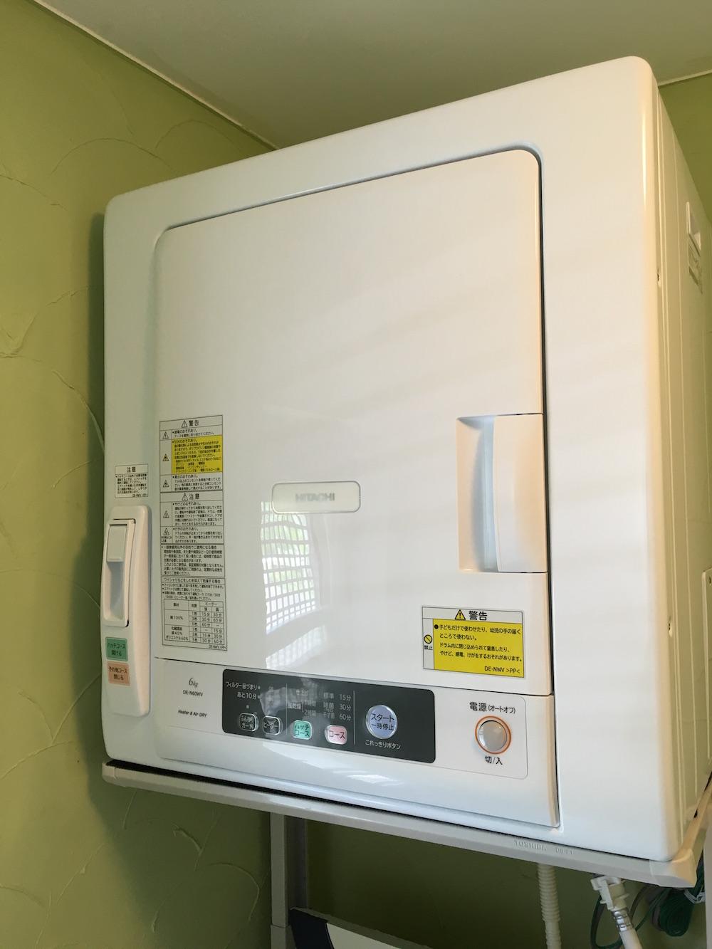 シェアハウス用衣類乾燥機の称号を与えよう