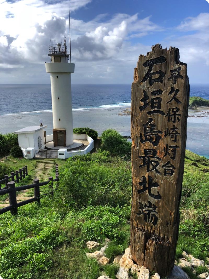 ココペリ石垣島ツアー開催